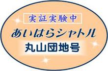 aihara20180126_1.png