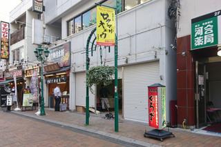 aotogarashi20190603.jpg