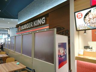 burgerking20181227_2.jpg