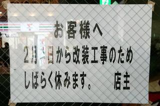 daikokusan20190204_2.jpg