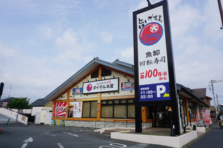 daimaru20190421_3.jpg