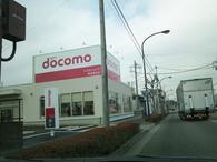 docomo20170223_2.jpg