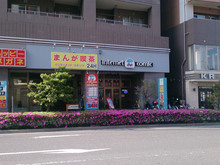 f-cafe20180114.jpg