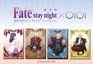 fate20190103_1.jpg