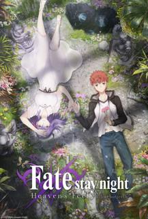fate20190103_3.jpg