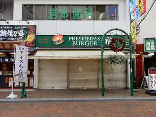 freshness20181129_1.jpg