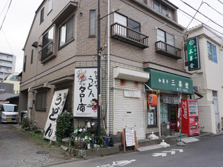 fukuhara-kimie20190111_3.jpg