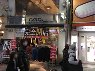 ggd20190204_2.jpg