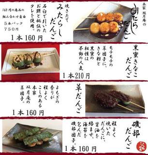 hitoikichaya20190531_2.jpg