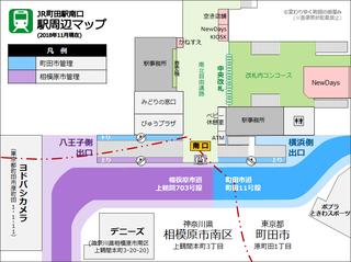 jr-machida20181118.png