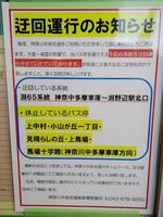 kanachu20180123_2.jpg