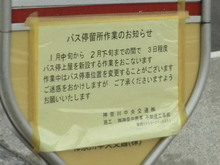 kanachu20180127_3.jpg