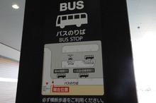 kanachu20180313_8.jpg