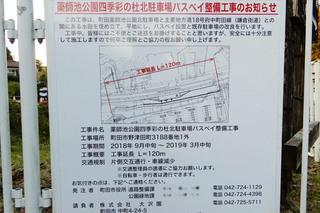 kanachu20181006_3.jpg