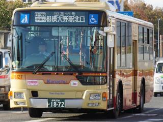kanachu20181203.jpg