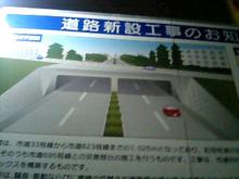 kansei-yosozu.jpg