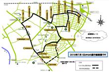 kawasemi20180615.png