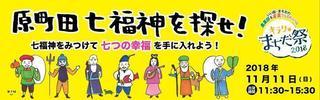 kirari-machida20181104_3.jpg