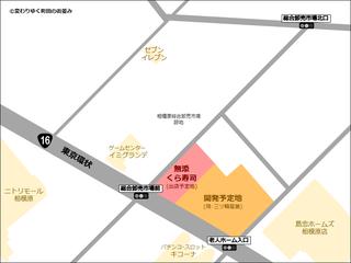 kobuchi20190324.png