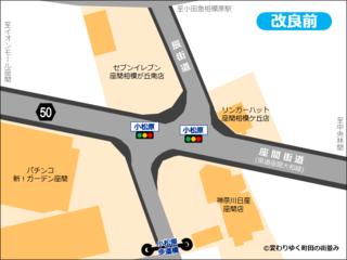 komatsubara20190330_1.png