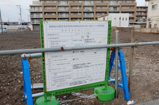 kurazushi20190324_2.jpg