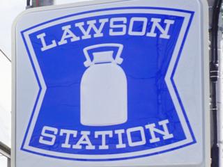 lawson20180912.jpg