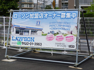 lawson20181008_3.jpg