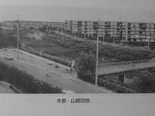 m3336-1970.jpg