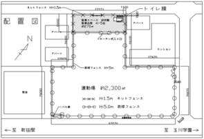 machida-dai1jhs20180823.png