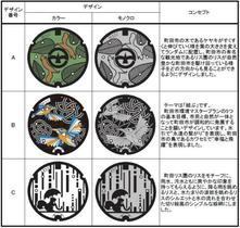 machida20180723_4.jpg