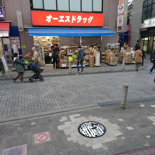 machida20181225_4.jpg