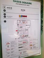 minamimachida20160828_13.jpg