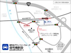 minamimachida20180929.png