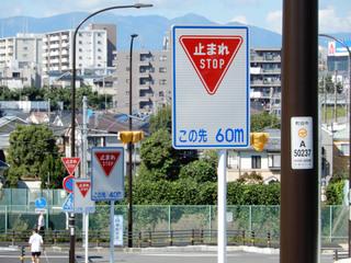 minamimachida20180929_4.jpg