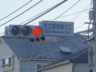 museum20190401_3.jpg