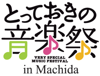 musicfes20190522.png