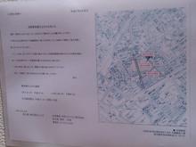nagasakiya20150511_2.jpg