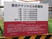 nagasakiya20180501_2.jpg