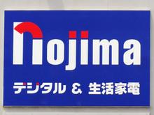 nojima20180526_1.jpg