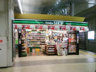 odakyu-shop20181216_1.jpg