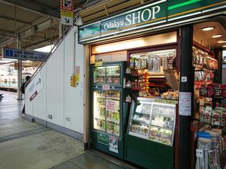 odakyu-shop20190119.jpg