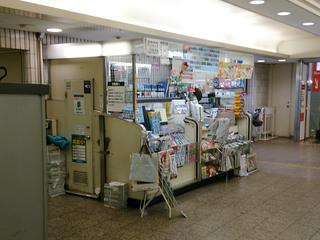 odakyu-shop20190119_3.jpg