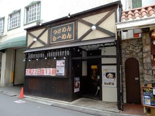 ogawaryu20190221_1.jpg