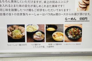 ogawaryu20190221_3.jpg
