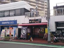 oyaji20160801.jpg