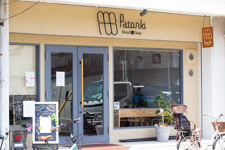「Patonki 町田」の画像検索結果