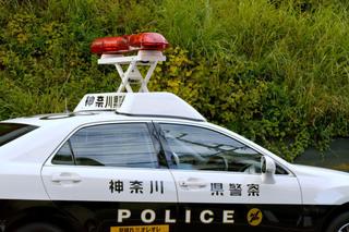 police20190309_1.jpg