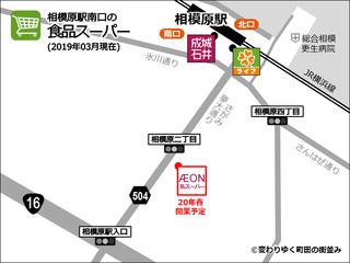 sagamihara20190324.png