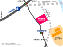 sanwa20160619.png