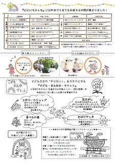 serigaya20181205_2.jpg